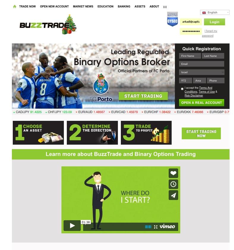 BuzzTrade Home Page