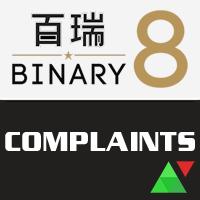 Binary 8 Complaints