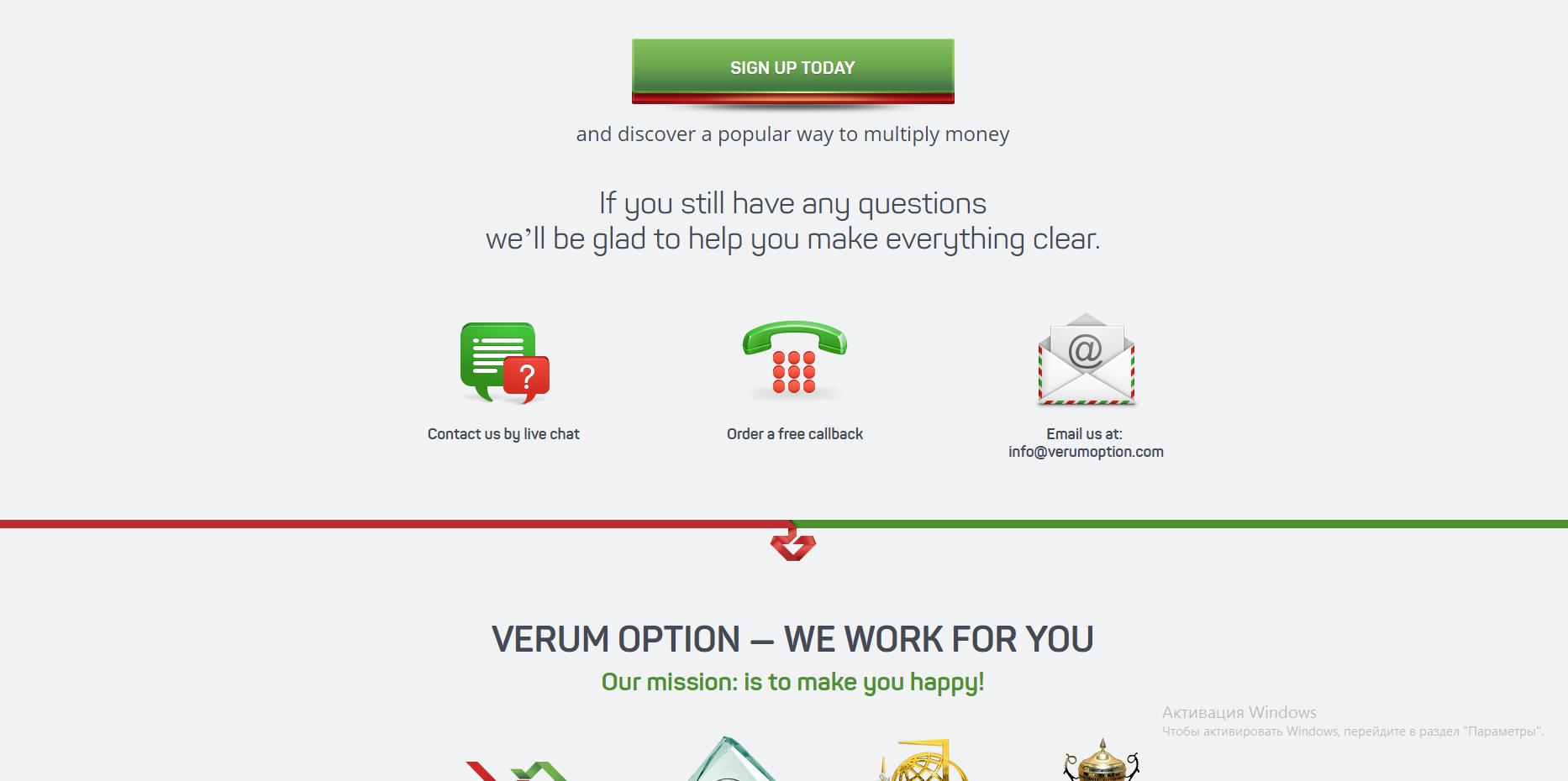 Verum Option Contact